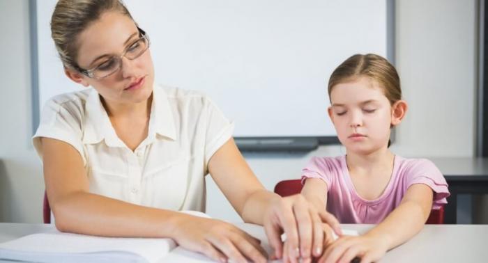Atendimento Educacional Especializado em Deficiência Visual